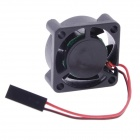 25mm*25mm Brushless Cooling Fan for ESC Motor - Black