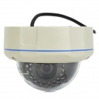 COTIER  IPc-537/T13 1/3 CMOS 1.3MP Security IP Network Camera w/ 30-LED IR Night Vision - Beige