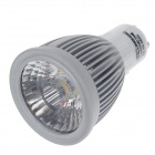 ZIYU ZY-653 GU10 5W 500lm 3000K COB LED Warm White Light Lamp Bulb - Silver + White (85~265V)