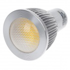 ZIYU ZY-639 GU5.3 MR16 5W 500lm 3000K COB LED Warm White Light Lamp Bulb - Silver + White (85~265V)