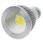 ZIYU ZY-636 GU5.3 MR16 5W 500lm 6500K COB LED White Light Lamp Bulb - Silver + White (85~265V)
