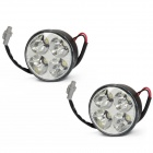 E8 4W 4-LED 7500K 440lm White Light Car Daytime Running Light - Black (DC 12~24V / Pair)