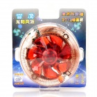 FengYuan A775 Universal Mute CPU Cooling Gear w/ Thermal Paste for AMD 775 / 1156 - Orange Red