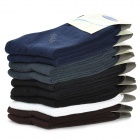 Men's Cotton Socks - Black + White + Deep Blue + Dark Grey + Coffee (10 Pairs)