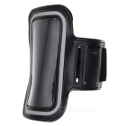 Sporty Gym Armand for Samsung GALAXY S4 / Samsung GALAXY Win  SCH-I869 - Black