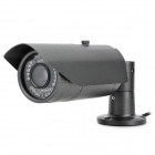 COTIER IPc-652/T13 1/3 CMOS 1.3MP Security IP Network Camera w/ 42-LED IR Night Vision - Grey