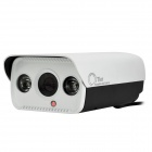COTIER IPc-651e/T13 1/3 CMOS 1.3MP Security IP Network Camera w/ 2-LED IR Night Vision - White