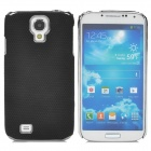 Protective PC + PU Back Case for Samsung Galaxy S4 / i9500 - Black + Silver