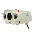 WL-Smart WL-32O 720P Surveillance IP Network Camera w/ 2-LED IR Night Vision - White + Red