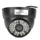 "Speciella visuella SV - 848M 1/3 ""CMOS 600TVL CCTV Dome-kamera med 48-IR Night Vision LED / IR-Cut (PAL)"
