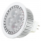 GU5.3 MR16 4W 280lm 6300K 4-CREE XP-E White Spotlight - Silver