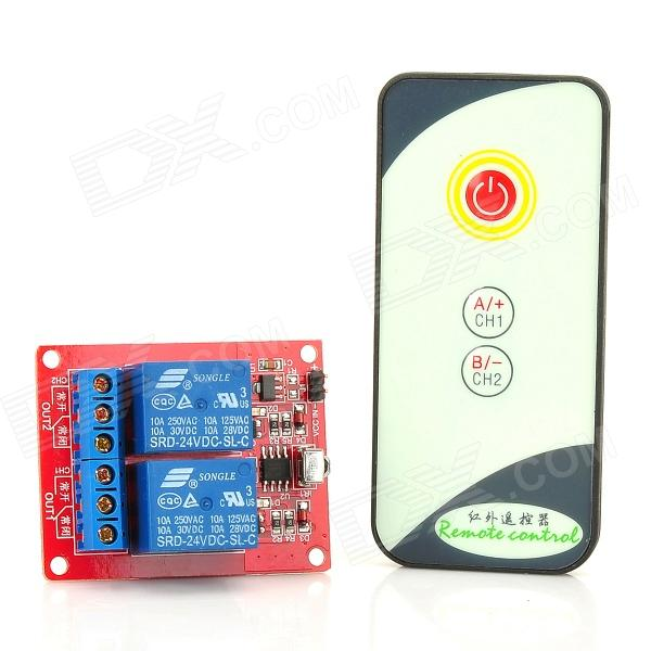 V25 2 Channel IR Receiver Relay Drive Module w/ 3 Key Infrared Remote Control - Red + Blue v108 ir remote receive module 2 key remote controller black silver