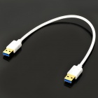 High Speed USB 3.0 Type-A Male to Male Connection Cable - White (30cm)