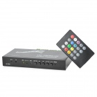 432W Infrared Music LED Controller w/ 20-Key Remote Controller - Black (12~24V)