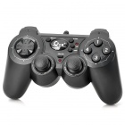 BETOP BTP-2126 USB 2.0 Wired Vibration Controller - Black