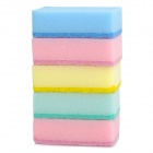 Elastic Kitchen Cleaning Sponges - Multicolored (5 PCS)