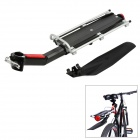 Mountainpea Bike Rear Rack Luggage Carrier w/ Fendar - Black