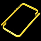 NEWTOP Ultra-thin Protective Detachable Bumper Frame for Iphone 5 - Yellow