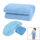 Homee 32534 Multifunction Bath Towel Household Clothes w/ Hair-Drying Cap Set - Blue