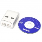 USB 2.0 Automatic Printer Share Switch - Silver Gray