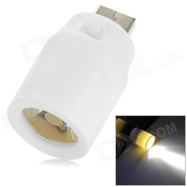 2W 75lm USB Powered White Light Lamp - White