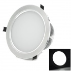 KUNSHI 12W 1000lm 6500K 24 x SMD 5630 LED White Ceiling Downlight w/ LED Driver (85~265V)