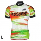 Rusuoo R10018 Polyester Men's Short Sleeve Zipper Cycling Jersey Suit Set - Multicolor (Size L)