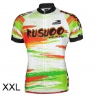 Rusuoo R10018 Polyester Men's Short Sleeve Zipper Cycling Jersey Suit Set - Multicolor (Size XXL)