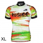 Rusuoo R10018 Polyester Men's Short Sleeve Zipper Cycling Jersey Suit Set - Multicolor (Size XL)
