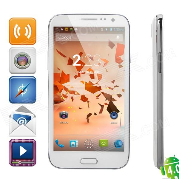 "B6000 Quad-Core Android 4.2 WCDMA Smart Phone w/ 5.7"" Capacitive Screen, GPS and Wi-Fi (8GB)"