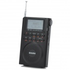 DEGEN DE1125H Multifunction Digital FM MW / SW Radio w/ Recording / Alarm Clock - Black