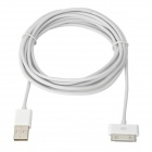 USB 2.0 Male to 30pin Male Charging / Data Cable for iPhone 4 / 4S w/ Protective Caps - White