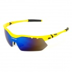 INBIKE IG639 Outdoor Cycling UV Protection Sunglasses w/ Replacement Lens - Black + Yellow