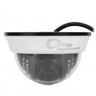 "COTIER 1/3"" CMOS 1.3MP Surveillance Network IP Camera w/ 22-IR Night Vision LED / RJ-45 - White"