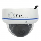 COTIER IPc-535/T13 1.3MP 90 Degree CMOS IR Night Vision RJ-45 IP Surveillance Camera - White