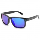 CARSHIRO GF336 Fashion UV Protection Polarized Sunglasses  - Black