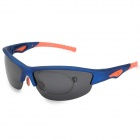 CARSHIRO 1202 Outdoor Cycling Polarized Sunglasses w/ Reading Glasses Frame - Blue + Orange