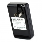 USB Battery Charger for Samsung GALAXY S4 MINI/I9190 - Black (US Plug)