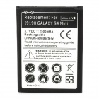 Replacement 3.7V 2500mAh Battery for Samsung Galaxy S4 Mini / I9190 / i9192 / I9195 - Black + White