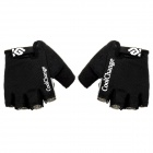 Coolchange 1021 Cycling Breathable Half-Finger Gloves - Black (Size XL)