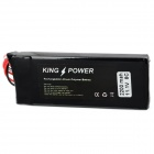 Rechargeable 3.7V
