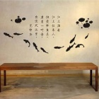 Aomei Lovely Fish and Chinese Poem Pattern PVC Wall Decal Home Decor TV Background Sticker - Black
