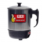 FENGCHENGH FC-PA12 Stainless Steel Ware Electric Heating Pot - Silver + Black (1L / 220V)