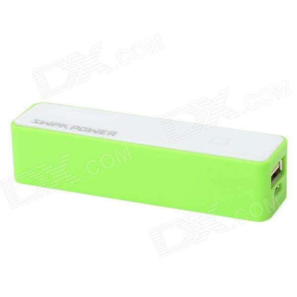 SWPKPOWER A22620 Rechargeable 2600mAh Mobile Power Bank w/ Aroma - Green + white