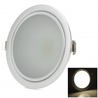 KLD-C10-P 10W 430lm 3500K Warm White Light COB LED Ceiling Lamp - Silver