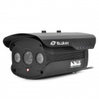 "XunDao LG-IP7250C 1/3"" CMOS 1.3MP Surveillance IP Network Camera w/ LED IR Night Vision - Black"