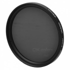 49mm 850nm Infrared IR Filter for Cameras