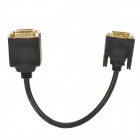 DIR-016 DVI Male to Double Female Splitter Cable - Black (30 CM)