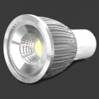 KID KLS-C5-GU5.3 GU5.3 5W 175lm 6500K COB LED White Spotlight - Silver