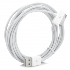 USB Male to 30pin Male Data Sync & Charging Cable for Samsung Galaxy Tab3/P3100/N5100/N8000  - White